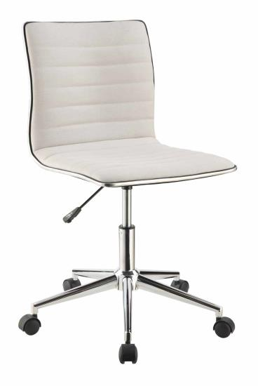 800726 Orren ellis hedge ribbed seat and back cream fabric office chair with casters