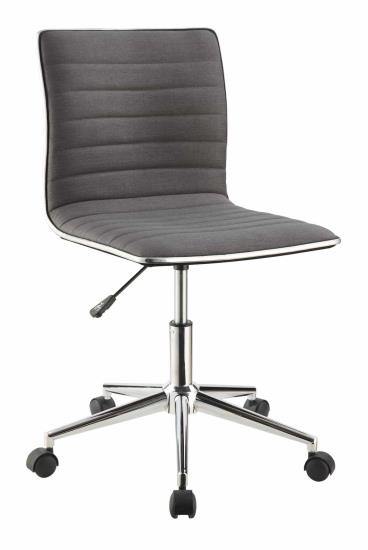 800727 Orren ellis hedge ribbed seat and back grey fabric office chair with casters