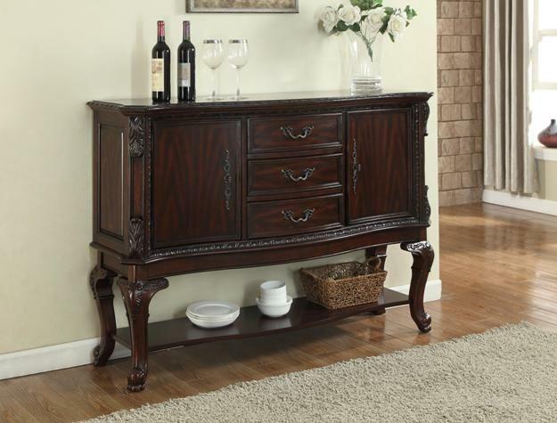 2150SB Kiera dark finish wood dining side board buffet server cabinet