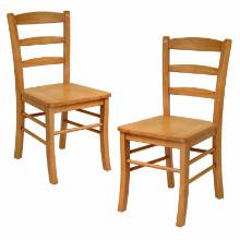 34232 Benjamin Ladder-back Chairs, 2-Pc Set, Light Oak