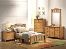 Acme 08940 4 pc san marino maple finish wood twin bed set