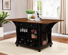 102270 Martha ii antique country style black cherry finish wood drop leaf top kitchen storage island