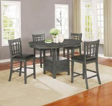 "108218 5 pc Wildon home norwalk grey finish wood 42"" round / oval counter height pedestal dining table set"