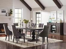 121231A 7 pc Phelps antique noir finish wood double pedestal dining table set