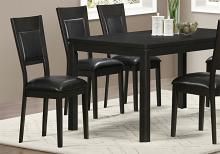 """DINING CHAIR - 2PCS / 39""""H / ESPRESSO / BROWN SEAT"""