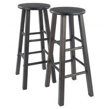 16270 Element Bar Stools, 2-Pc Set, Oyster Gray