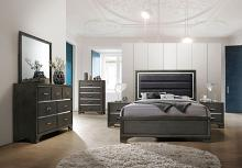 Acme 26260Q 5 pc Carine II gray finish wood and fabric queen bedroom set (CLONE)