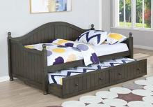 301053 Harriet bee 2 pc brisha traditional style grey finish wood panel style day bed with trundle