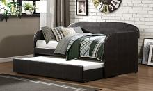 4950 Tristan II dark brown faux leather twin day bed with trundle