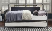 4982-NT 2 pc Blanchard mottled silver finish metal twin day bed with pull out trundle