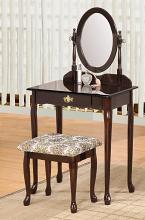 Asia Direct 526-ESP 3 pc espresso finish wood dressing table make up vanity set