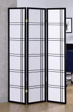 Asia Direct 542BK 3 panel black finish wood room divider shoji screen double cross design