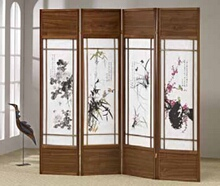 4 panel walnut finish wood room divider shoji screen with floral japanese paintings in the centers