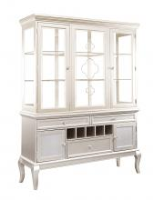 Homelegance 5546-50 Darby home co Crawford antique silver wood curio cabinet console