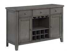 Homelegance 5567GY-40 Canora grey Nashua gray finish wood server buffet console cabinet