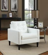 Acme 59048 Balin white leather like vinyl squared arm side chair