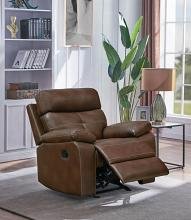 601693 Transitional tri tone brown faux leather glider recliner chair