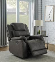 602453 Modern transitional grey faux suede fabric glider recliner chair