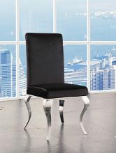 Acme 62072 Set of 2 Noralie chrome finish metal and black fabric dining chairs
