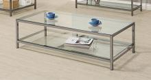 720228 Wade logan black nickel finish metal and glass coffee table