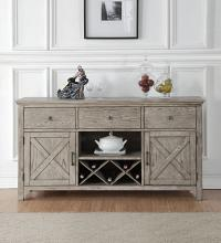 Acme 72864 Gracie oaks denham rocky gray oak finish wood sever sideboard cabinet