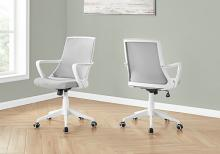 OFFICE CHAIR - WHITE / GREY MESH / MULTI POSITION