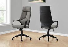 OFFICE CHAIR - BLACK / DARK GREY FABRIC / EXECUTIVE
