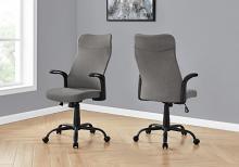 OFFICE CHAIR - BLACK / DARK GREY FABRIC / MULTI POSITION
