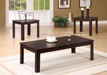 TABLE SET - 3PCS SET / ESPRESSO