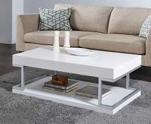 Acme 83125 Orren ellis silikou armour modern white high gloss finish coffee table