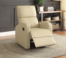 Homelegance HE-8404TP Mendon taupe bi-cast vinyl recliner chair