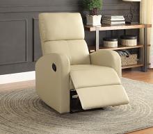 Home Elegance HE-8404TP Mendon taupe bi-cast vinyl recliner chair