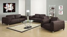 LOVE SEAT - CHOCOLATE BROWN / TAN CONTRAST MICRO-SUEDE