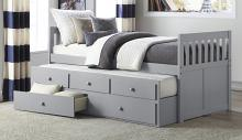 B2063PR-1 Harriet bee riley captains mission style gray finish wood twin size bed with storage trundle bed