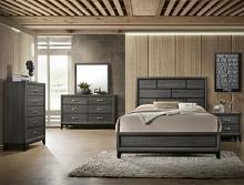 B4620 4 pc Akerson gray panel look wood grain queen bedroom set