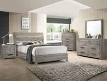 B5520 4 pc A & J homes studio tundra rustic weathered finish wood queen bedroom set