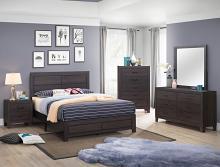 B9310 4 pc A & J Homes Studios hopkins gray panel look wood grain queen bedroom set