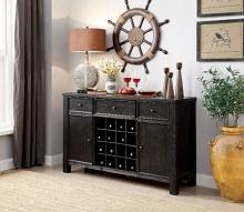 CM3324BK-SV Sania i antique black finish wood rustic style sideboard server