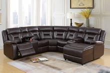 Poundex F6703 5 pc collette II dark brown gel leatherette sectional sofa with chaise and recliners