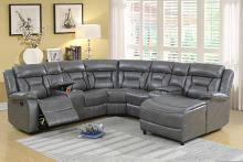 Poundex F6704 5 pc collette II grey gel leatherette sectional sofa with chaise and recliners