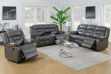 Poundex F6797-98 2 pc Bernice II grey gel leatherette sofa and love seat set with reclining ends