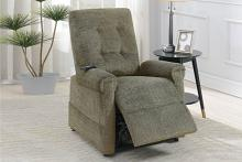 Poundex F86002 Joy Kona tan comfortable soft chenille power lift recliner chair