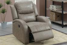Poundex F86022 Joy Kona stone leather like fabric power motion recliner with USB power plug on side
