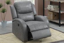 Poundex F86023 Joy Kona gray leather like fabric power motion recliner with USB power plug on side
