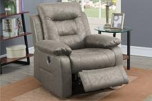 Poundex F86025 Joy Kona II stone leather like fabric power motion recliner with USB power plug on side