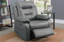 Poundex F86026 Joy Kona II gray leather like fabric power motion recliner with USB power plug on side