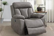 Poundex F86035 Joy Kona antique gray leatherette power motion recliner with USB power plug on side