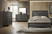 Poundex F9396Q 5 pc Janelle grey finish wood queen bed set