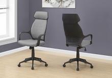 Office Chair - Grey Microfiber / High Back Executive