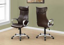 Office Chair - Brown Leather-Look / High Back Executive